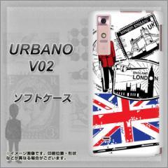 au URBANO V02 TPU ソフトケース / やわらかカバー【574 LONDON 素材ホワイト】 UV印刷 (アルバーノV02/URBANOV02用)