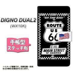 WILLCOM DIGNO DUAL 2 WX10K 手帳型 スマホケース ステッチタイプ YK805 ルート66 メール便送料無料