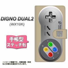 WILLCOM DIGNO DUAL 2 WX10K 手帳型 スマホケース ステッチタイプ YK808 コントローラ1 メール便送料無料