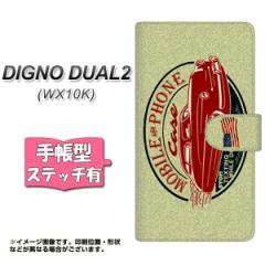 WILLCOM DIGNO DUAL 2 WX10K 手帳型 スマホケース ステッチタイプ YK809 アメリカンビンテージ メール便送料無料