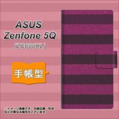 メール便送料無料 ASUS Zenfone 5Q ZC600KL 手帳型スマホケース 【 534 極太ボーダーPK&NV 】横開き (ASUS ゼンフォン 5Q ZC600KL/ZC600