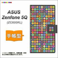 メール便送料無料 ASUS Zenfone 5Q ZC600KL 手帳型スマホケース 【 568 ランダムスクエアー 】横開き (ASUS ゼンフォン 5Q ZC600KL/ZC600