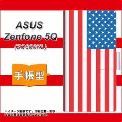 メール便送料無料 ASUS Zenfone 5Q ZC600KL 手帳型スマホケース 【 659 アメリカ 】横開き (ASUS ゼンフォン 5Q ZC600KL/ZC600KL用/スマ