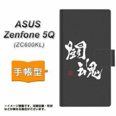 メール便送料無料 ASUS Zenfone 5Q ZC600KL 手帳型スマホケース 【 OE854 闘魂 ブラック 】横開き (ASUS ゼンフォン 5Q ZC600KL/ZC600KL