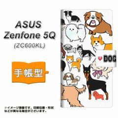 メール便送料無料 ASUS Zenfone 5Q ZC600KL 手帳型スマホケース 【 YC870 アイラブドッグ01 】横開き (ASUS ゼンフォン 5Q ZC600KL/ZC600