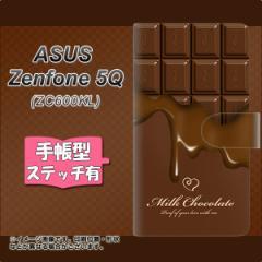 メール便送料無料 ASUS Zenfone 5Q ZC600KL 手帳型スマホケース 【ステッチタイプ】 【 536 板チョコ-ハート 】横開き (ASUS ゼンフォン