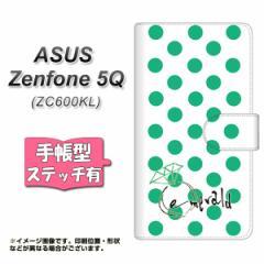 メール便送料無料 ASUS Zenfone 5Q ZC600KL 手帳型スマホケース 【ステッチタイプ】 【 OE814 5月エメラルド 】横開き (ASUS ゼンフォン