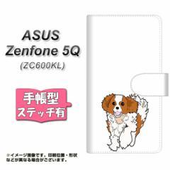 メール便送料無料 ASUS Zenfone 5Q ZC600KL 手帳型スマホケース 【ステッチタイプ】 【 YJ164 犬 Dog キャバリアキングスチャールズスパ