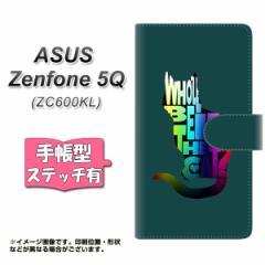 メール便送料無料 ASUS Zenfone 5Q ZC600KL 手帳型スマホケース 【ステッチタイプ】 【 YJ407 ネコ カラフル 2 】横開き (ASUS ゼンフォ