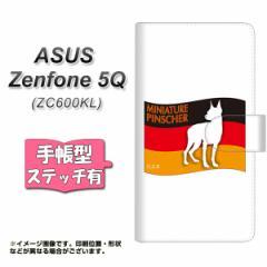 メール便送料無料 ASUS Zenfone 5Q ZC600KL 手帳型スマホケース 【ステッチタイプ】 【 ZA833 ミニチュアピンシャー 】横開き (ASUS ゼン