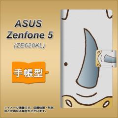 メール便送料無料 ASUS Zenfone 5 ZE620KL 手帳型スマホケース 【 350 さい 】横開き (ASUS ゼンフォン 5 ZE620KL/ZE620KL用/スマホケー