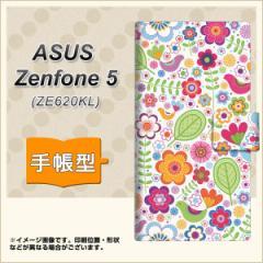 メール便送料無料 ASUS Zenfone 5 ZE620KL 手帳型スマホケース 【 477 幸せな絵 】横開き (ASUS ゼンフォン 5 ZE620KL/ZE620KL用/スマホ