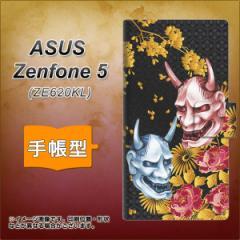 メール便送料無料 ASUS Zenfone 5 ZE620KL 手帳型スマホケース 【 1024 般若と牡丹2 】横開き (ASUS ゼンフォン 5 ZE620KL/ZE620KL用/ス