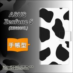 メール便送料無料 ASUS Zenfone 5 ZE620KL 手帳型スマホケース 【 1069 ダルメシアン Big 】横開き (ASUS ゼンフォン 5 ZE620KL/ZE620KL