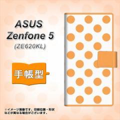 メール便送料無料 ASUS Zenfone 5 ZE620KL 手帳型スマホケース 【 1349 ドットビッグオレンジ白 】横開き (ASUS ゼンフォン 5 ZE620KL/ZE