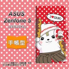 メール便送料無料 ASUS Zenfone 5 ZE620KL 手帳型スマホケース 【 CA831 さのまると水玉 赤 】横開き (ASUS ゼンフォン 5 ZE620KL/ZE620K