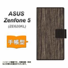 メール便送料無料 ASUS Zenfone 5 ZE620KL 手帳型スマホケース 【 EK848 木目ダークブラウン 】横開き (ASUS ゼンフォン 5 ZE620KL/ZE620