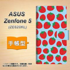 メール便送料無料 ASUS Zenfone 5 ZE620KL 手帳型スマホケース 【 SC814 小さいイチゴ模様 レッドとブルー 】横開き (ASUS ゼンフォン 5