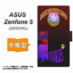 メール便送料無料 ASUS Zenfone 5 ZE620KL 手帳型スマホケース 【 YA913 ミケネコの惑星 】横開き (ASUS ゼンフォン 5 ZE620KL/ZE620KL用