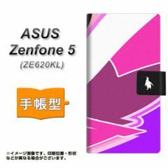 メール便送料無料 ASUS Zenfone 5 ZE620KL 手帳型スマホケース 【 YB927 ジオメトリックピンク 】横開き (ASUS ゼンフォン 5 ZE620KL/ZE6
