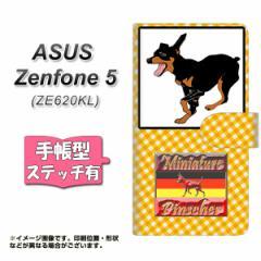 メール便送料無料 ASUS Zenfone 5 ZE620KL 手帳型スマホケース 【ステッチタイプ】 【 YD914 ミニチュアピンシャー05 】横開き (ASUS ゼ