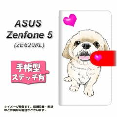メール便送料無料 ASUS Zenfone 5 ZE620KL 手帳型スマホケース 【ステッチタイプ】 【 YD974 シーズー03 】横開き (ASUS ゼンフォン 5 ZE
