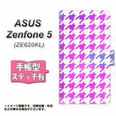 メール便送料無料 ASUS Zenfone 5 ZE620KL 手帳型スマホケース 【ステッチタイプ】 【 YJ236 千鳥格子 かわいい おしゃれ 】横開き (ASUS