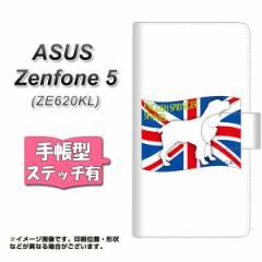 メール便送料無料 ASUS Zenfone 5 ZE620KL 手帳型スマホケース 【ステッチタイプ】 【 ZA824 イングリッシュスプリンガースパニエル 】横