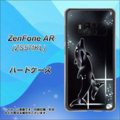 ZenFone AR ZS571KL ハードケース / カバー【158 ブラックドルフィン 素材クリア】(ゼンフォンAR ZS571KL/ZS571KL用)