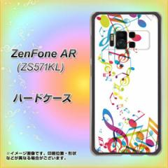 ZenFone AR ZS571KL ハードケース / カバー【319 音の砂時計 素材クリア】(ゼンフォンAR ZS571KL/ZS571KL用)