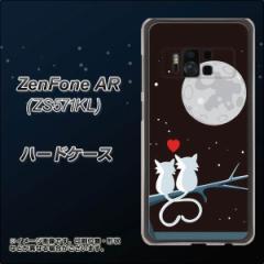 ZenFone AR ZS571KL ハードケース / カバー【376 恋するしっぽ 素材クリア】(ゼンフォンAR ZS571KL/ZS571KL用)