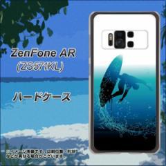 ZenFone AR ZS571KL ハードケース / カバー【416 カットバック 素材クリア】(ゼンフォンAR ZS571KL/ZS571KL用)