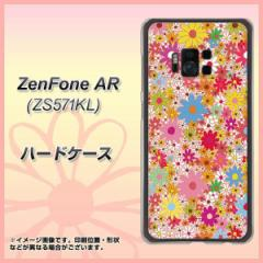 ZenFone AR ZS571KL ハードケース / カバー【746 花畑A 素材クリア】(ゼンフォンAR ZS571KL/ZS571KL用)