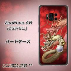 ZenFone AR ZS571KL ハードケース / カバー【1004 桜と龍 素材クリア】(ゼンフォンAR ZS571KL/ZS571KL用)