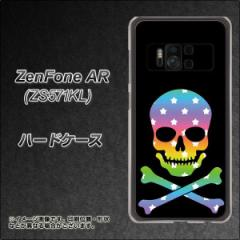 ZenFone AR ZS571KL ハードケース / カバー【1072 ドクロフレーム レインボースター 素材クリア】(ゼンフォンAR ZS571KL/ZS571KL用)