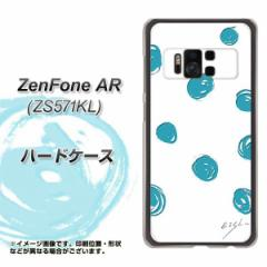 ZenFone AR ZS571KL ハードケース / カバー【OE839 手描きドット ホワイト×ブルー 素材クリア】(ゼンフォンAR ZS571KL/ZS571KL用)