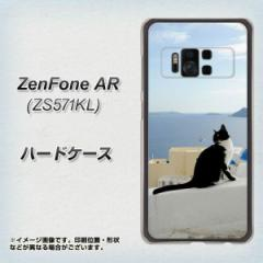 ZenFone AR ZS571KL ハードケース / カバー【VA805 ネコと地中海 素材クリア】(ゼンフォンAR ZS571KL/ZS571KL用)