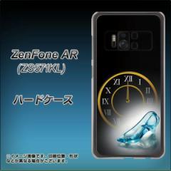 ZenFone AR ZS571KL ハードケース / カバー【VA856 シンデレラタイム 素材クリア】(ゼンフォンAR ZS571KL/ZS571KL用)