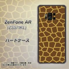 ZenFone AR ZS571KL ハードケース / カバー【VA886 キリン柄 素材クリア】(ゼンフォンAR ZS571KL/ZS571KL用)