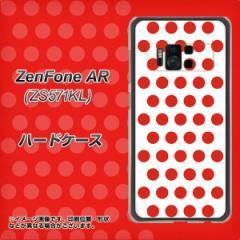 ZenFone AR ZS571KL ハードケース / カバー【VA916 ドット ホワイト×レッド 素材クリア】(ゼンフォンAR ZS571KL/ZS571KL用)