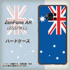 ZenFone AR ZS571KL ハードケース / カバー【VA972 オーストラリア 素材クリア】(ゼンフォンAR ZS571KL/ZS571KL用)