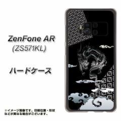 ZenFone AR ZS571KL ハードケース / カバー【YC906 雲竜01 素材クリア】(ゼンフォンAR ZS571KL/ZS571KL用)