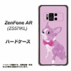 ZenFone AR ZS571KL ハードケース / カバー【YD852 ボストンテリア03 素材クリア】(ゼンフォンAR ZS571KL/ZS571KL用)
