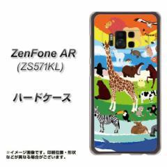 ZenFone AR ZS571KL ハードケース / カバー【YJ201 アニマル プラネット 動物 カラフル かわいい 素材クリア】(ゼンフォンAR ZS571KL/ZS