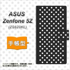 メール便送料無料 ASUS Zenfone 5Z ZS620KL 手帳型スマホケース 【 059 ドット柄(水玉)ブラック×ホワイト 】横開き (ASUS ゼンフォン