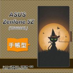 メール便送料無料 ASUS Zenfone 5Z ZS620KL 手帳型スマホケース 【 440 猫の魔法使い 】横開き (ASUS ゼンフォン 5Z ZS620KL/ZS620KL用/
