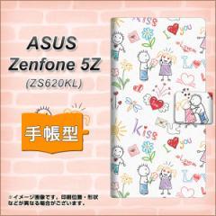 メール便送料無料 ASUS Zenfone 5Z ZS620KL 手帳型スマホケース 【 710 カップル 】横開き (ASUS ゼンフォン 5Z ZS620KL/ZS620KL用/スマ