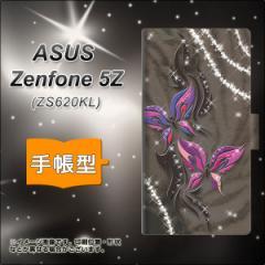 メール便送料無料 ASUS Zenfone 5Z ZS620KL 手帳型スマホケース 【 1164 キラめくストーンと蝶 】横開き (ASUS ゼンフォン 5Z ZS620KL/ZS