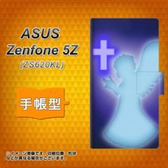 メール便送料無料 ASUS Zenfone 5Z ZS620KL 手帳型スマホケース 【 1249 祈りを捧げる天使 】横開き (ASUS ゼンフォン 5Z ZS620KL/ZS620K
