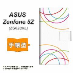 メール便送料無料 ASUS Zenfone 5Z ZS620KL 手帳型スマホケース 【 IB912 重なり合う曲線 】横開き (ASUS ゼンフォン 5Z ZS620KL/ZS620KL